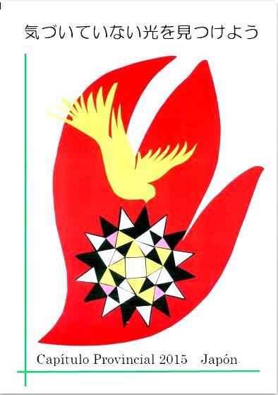 2015-ロゴ