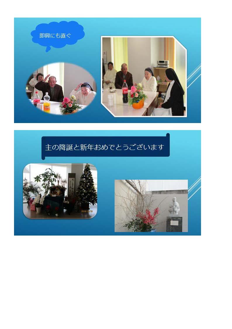 白寿文書3_Page_2