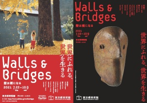 wallsbridges_flier1-1