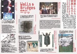 wallsbridges_flier1-2